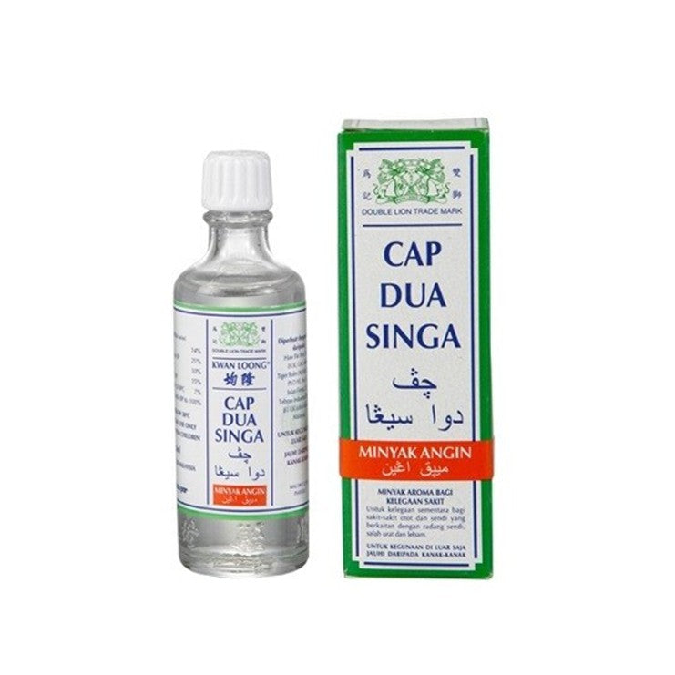 Kwan Loong Cap Dua Singa Medication Oil 15ml
