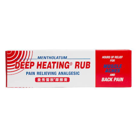 Deep Heating Pain Relieving Rub 94.4g