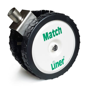 Match Liner Line Sweeper, Strong Bristle - 5cm