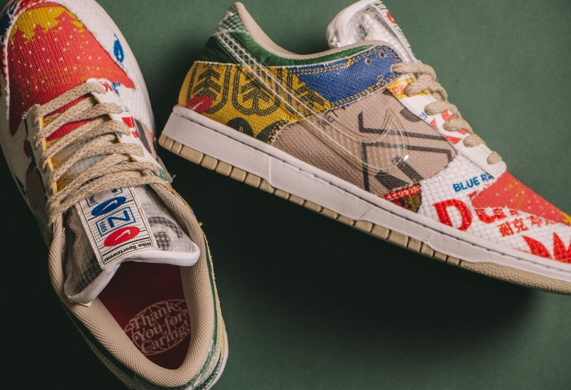 Nike Dunk Low SP Multi-Color raffle - march 3 (7 am)