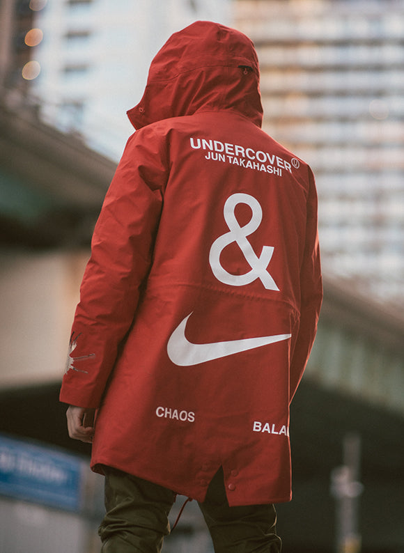 Nike x Undercover Capsule Collection