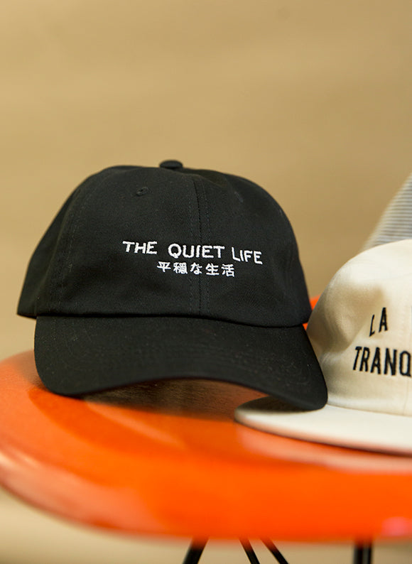 The Quiet Life SS 2019