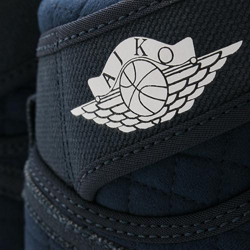 JORDAN 1 KO HIGH OG OBSIDIAN / WHITE - 7