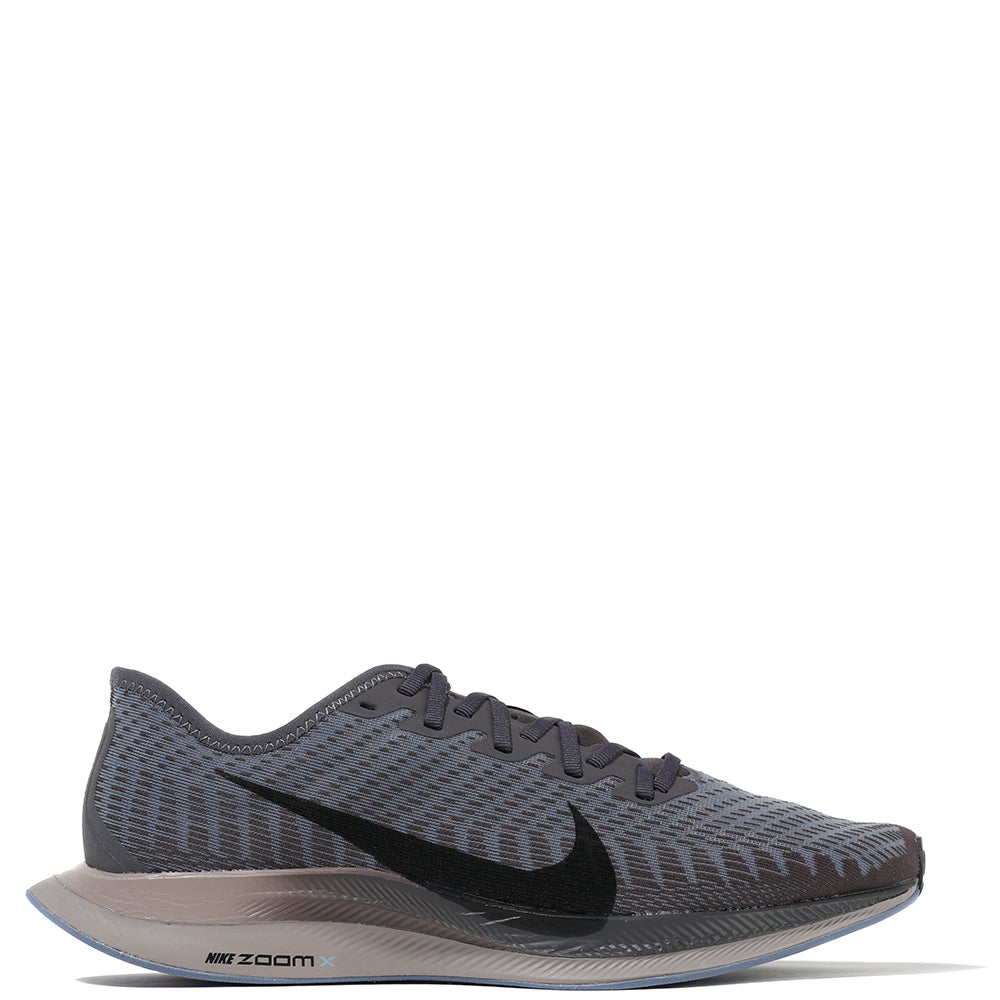 most popular for whole family closer at Nike Zoom Pegasus Turbo 2 / Thunder Grey