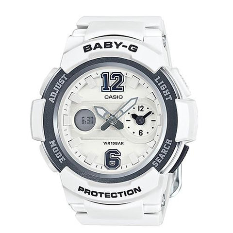 G-SHOCK BABY-G DUAL DIAL DISPLAY WORLD TIME / WHITE