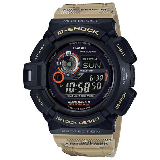 style code GW9300DC-1. G-Shock Master of G GW9300DC-1.