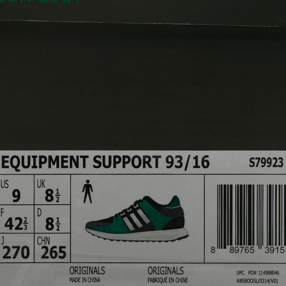 ADIDAS EQUIPMENT SUPPORT 93/16 / CORE BLACK - 7