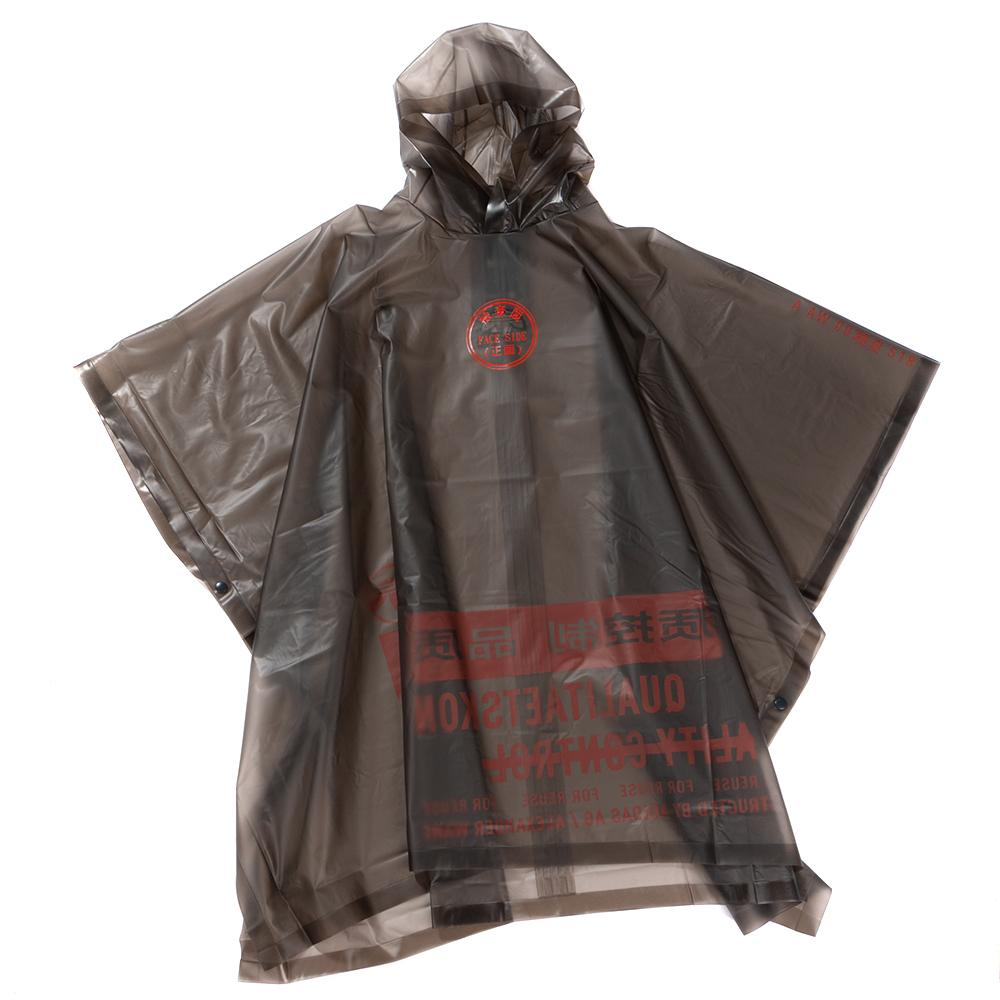 Style code CZ8308. ADIDAS ORIGINALS BY ALEXANDER WANG PONCHO / DK GREY