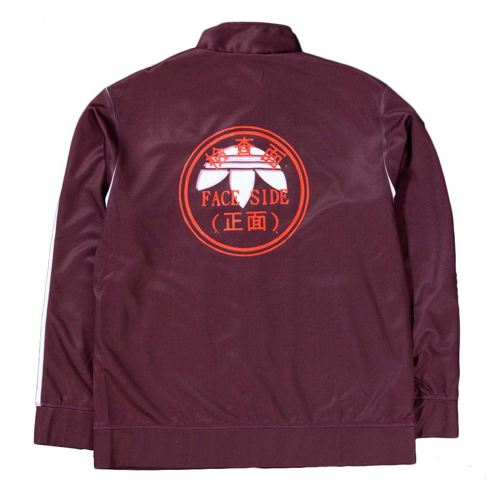 Style code CZ8327. ADIDAS ORIGINALS BY ALEXANDER WANG TRACK TOP / MAROON