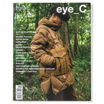 eye_C Magazine No. 2 Inventory Control