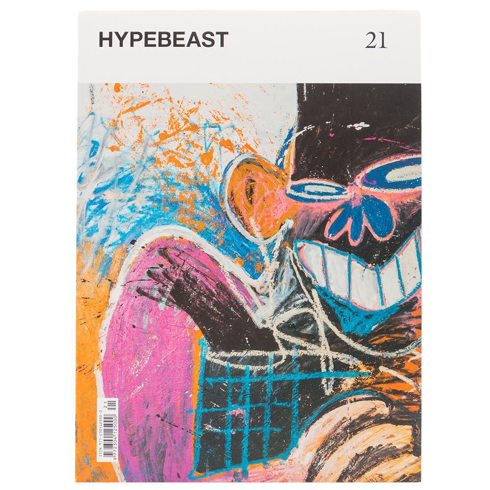 product code HYPEMAG21. Hypebeast Magazine Issue 21 / The Renaissance Issue