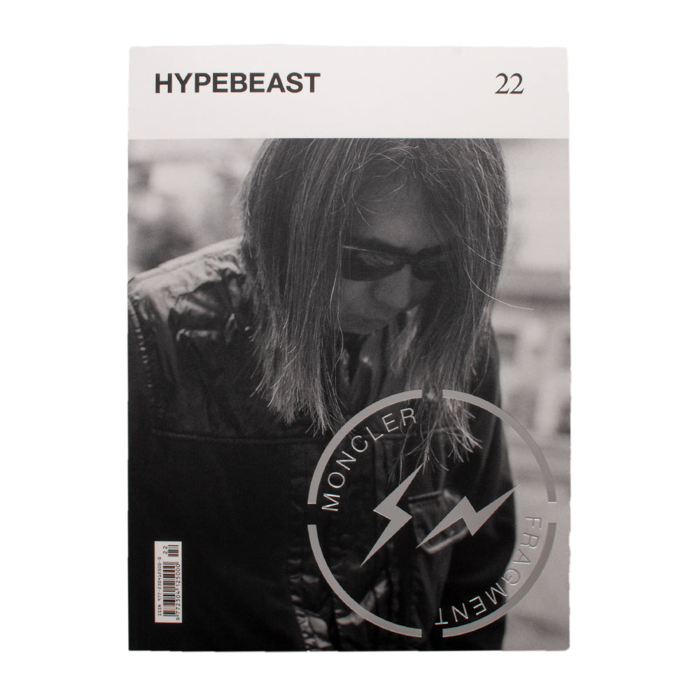 Style code HYPEMAG22. Hypebeast Magazine Issue 22 / The Singularity Issue