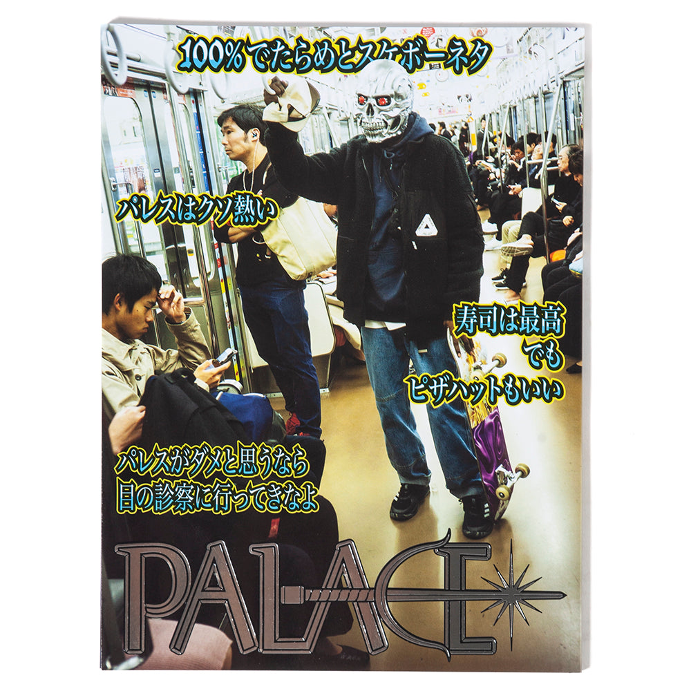 Palace Japan Magazine - Deadstock.ca