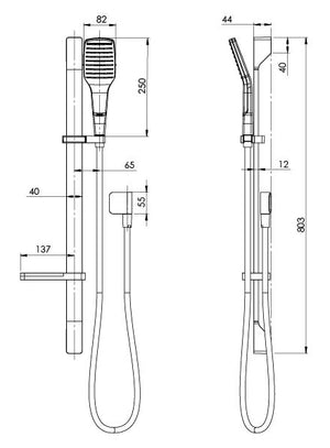 NX CAPE RAIL SHOWER (Line Drawing)