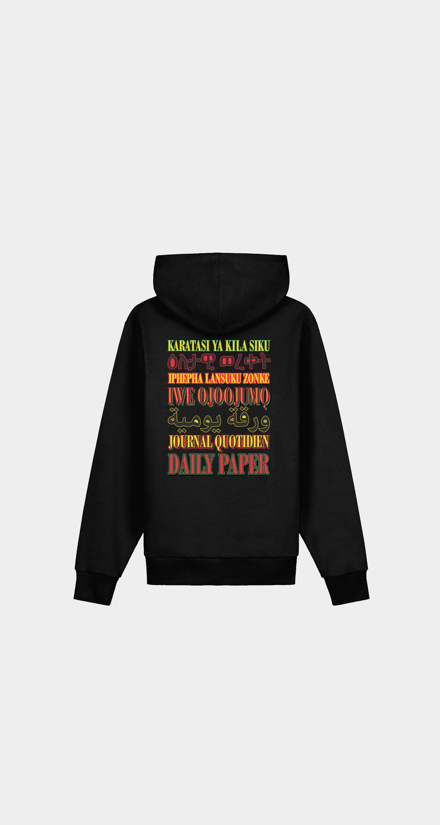Daily Paper - Black Remulti Hoody - Men Front