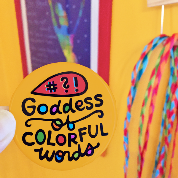 Artsyville - Goddess of Colorful Words Button