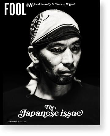 FOOL #8 -The Japanese Issue - New stock available Jan 2021