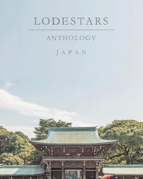 Lodestars Anthology #7 - Japan