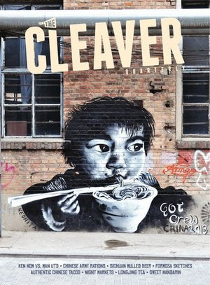 The Cleaver #1