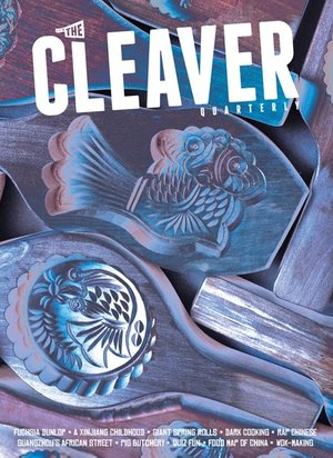 THE CLEAVER QUARTERLY TWO