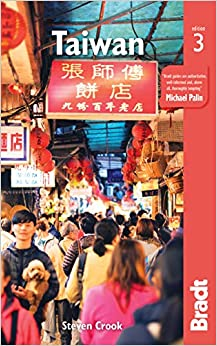 Brandt Travel Guide: Taiwan