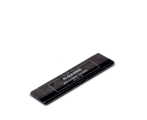 Blackwing - Replacement Eraser Black