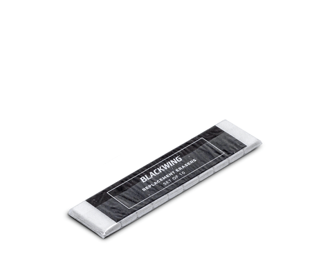 Blackwing - Replacement Eraser White