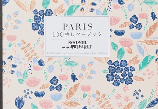 100 Writing and Crafting Papers From Paris : Season Paper Collection