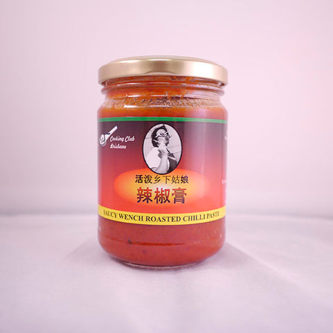 Roasted Chilli Paste