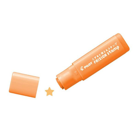 Frixion Stamp Star Orange