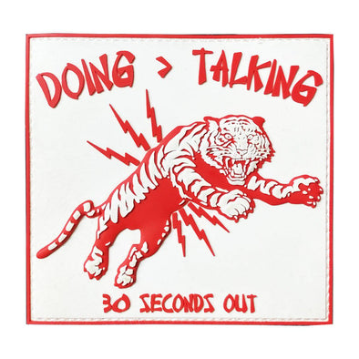 "Morale Patch - Chinese Takeout ""Doing Is Greater Than Talking"" Tiger"