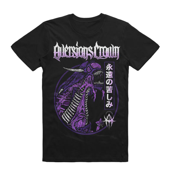 Purple Dragon Tee (Black)