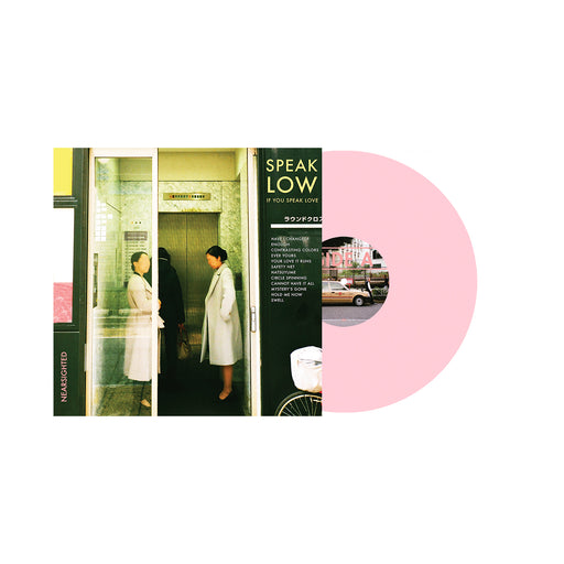 "Nearsighted 12"" Vinyl (Baby Pink) // Preorder"