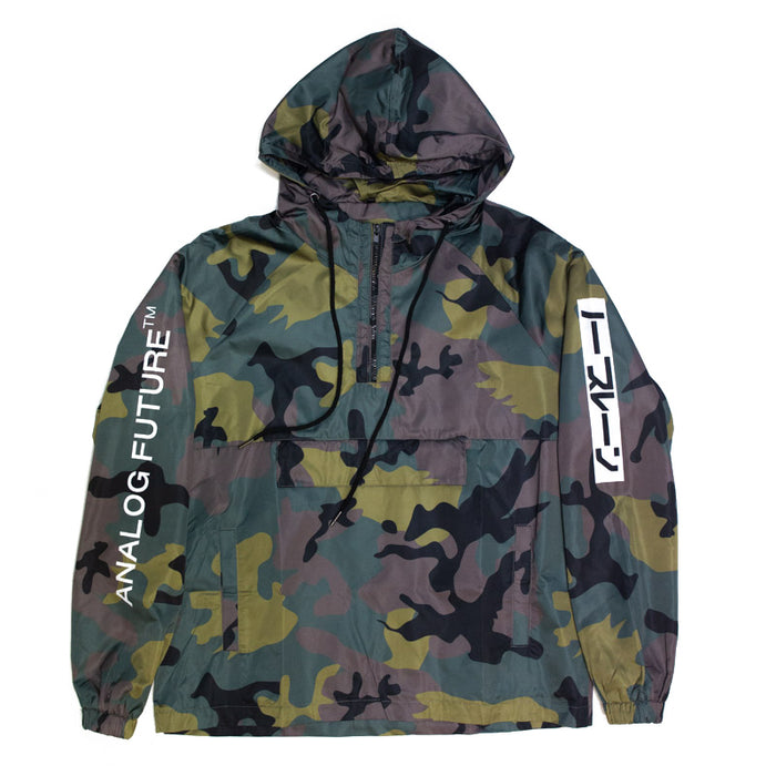 Analog Future Windbreaker (Camo)