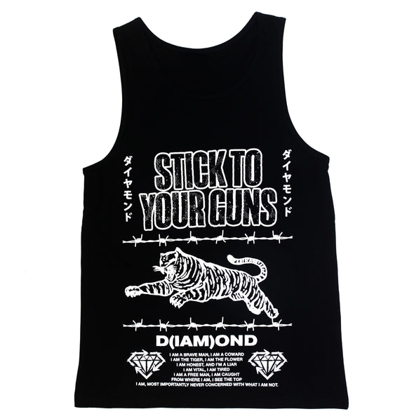 Diamond Tiger Tank (Black)