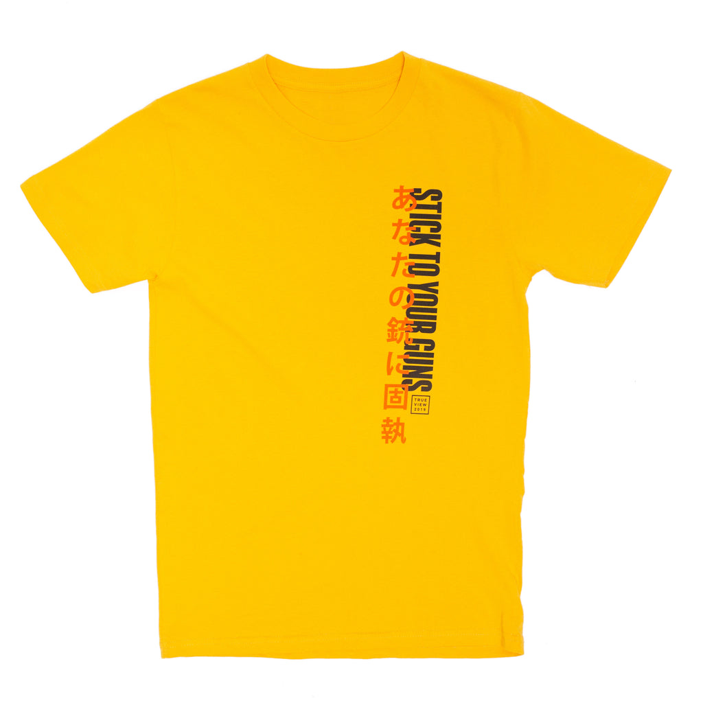 True View Tee (Gold)