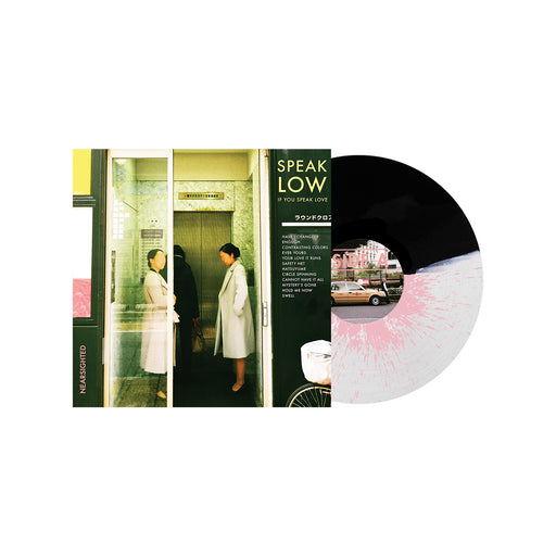 "Nearsighted 12"" Vinyl (Black / Clear w/ Pink Splatter)"