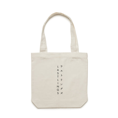 Embroidered Tote Bag (Cream)