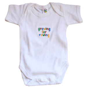 Growing for Rowing vest