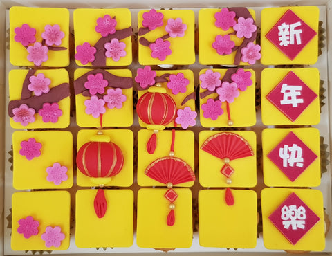 CNY Mini Cupcakes - Blooming Fortune (Box of 20) - Cuppacakes - Singapore's Very Own Cupcakes Shop