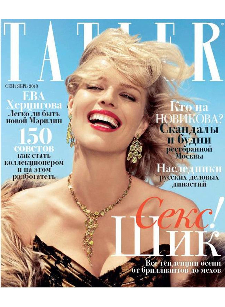 press-editorial-tatler