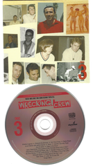 THE WRECKING CREW (SOUNDTRACK)- CD set