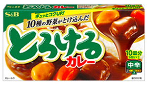 TASTY CURRY SAUCE MIX MEDIUM HOT