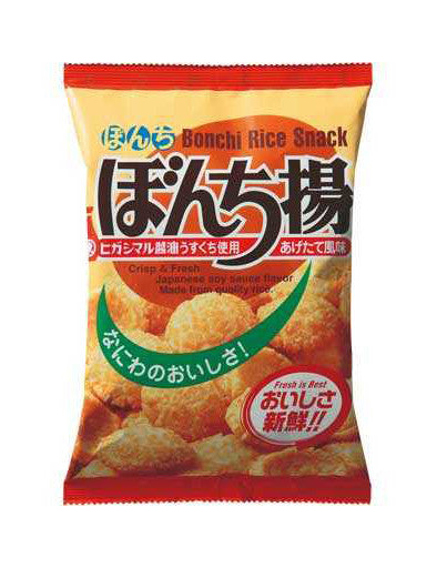 FRIED RICE CRACKER  ぼんち揚  140g