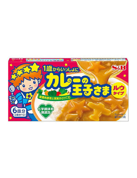CURRY NO OJISAMA (CURRY MIX FOR KIDS)  カレーの王子さま ルウ  80g