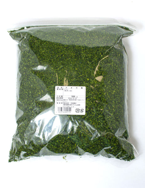 AOSA KO (POWDERED SEAWEED)  アオサ粉  500g