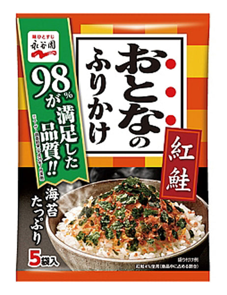 OTONA NO FURIKAKE RED SALMON  おとなのふりかけ 紅鮭  5pcs 13.5g
