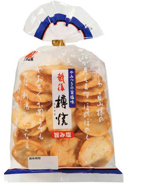 ECHIGO RICE CRACKER SALT  越後樽焼 旨み塩味  111g
