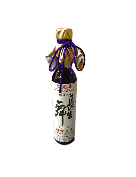 Limited Edition Choseimai 1989, 500ml