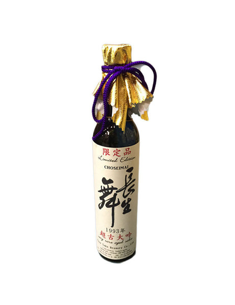 Limited Edition Choseimai 1993, 500ml